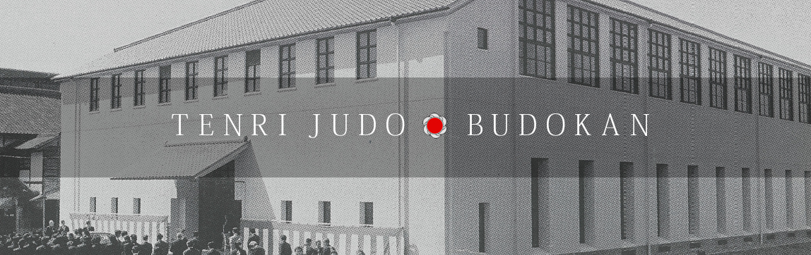 TENRI JUDO BUDOKAN