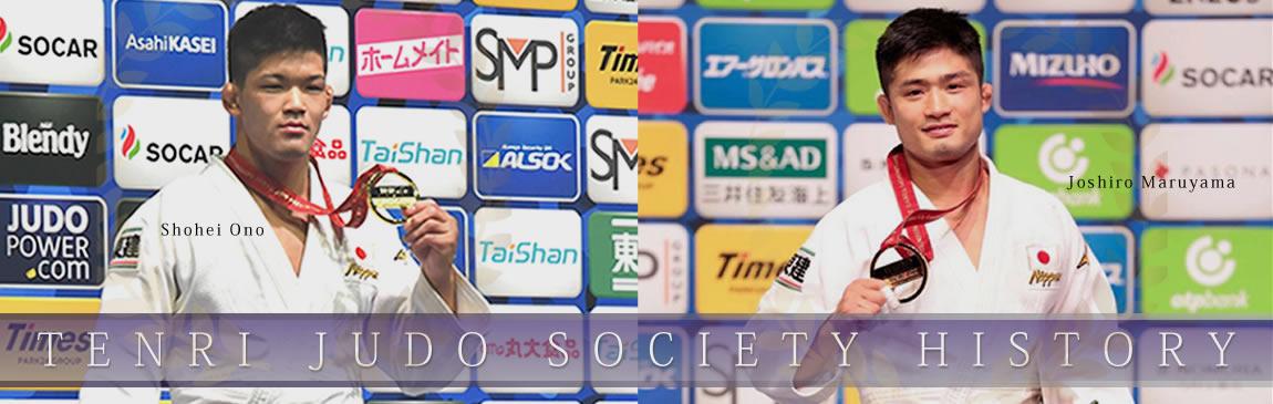 TENRI JUDO SOCIETY HISTORY2