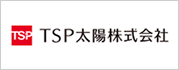 TSP太陽株式会社