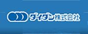ダイダン株式会社