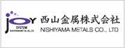 西山金属株式会社